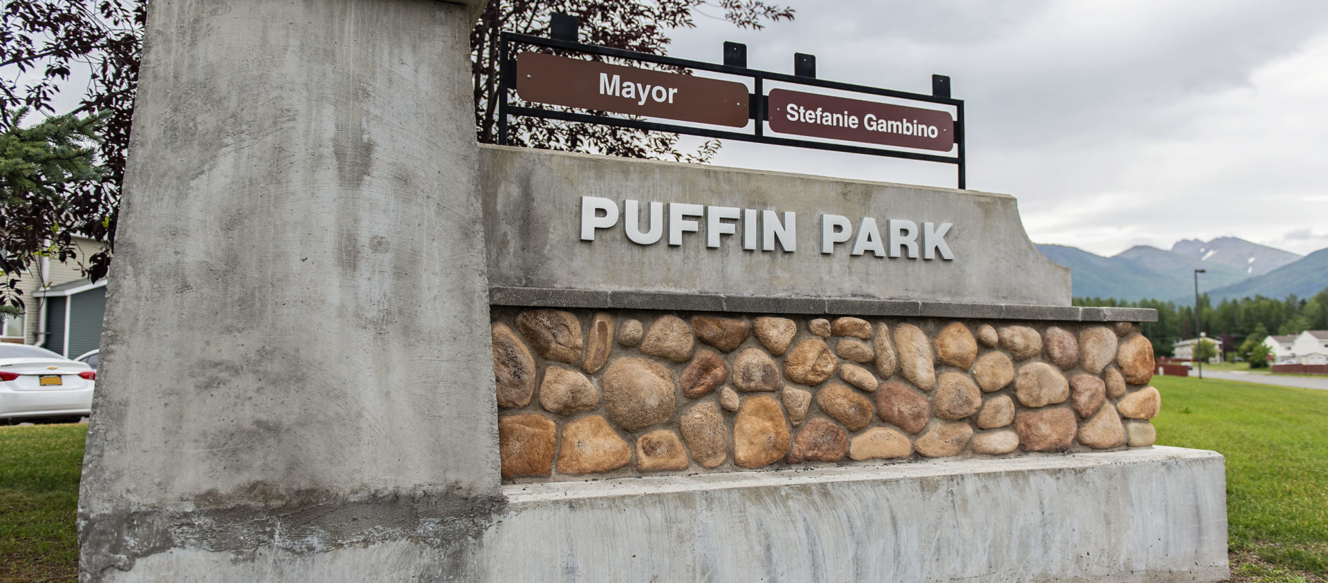 Puffin Park monument sign