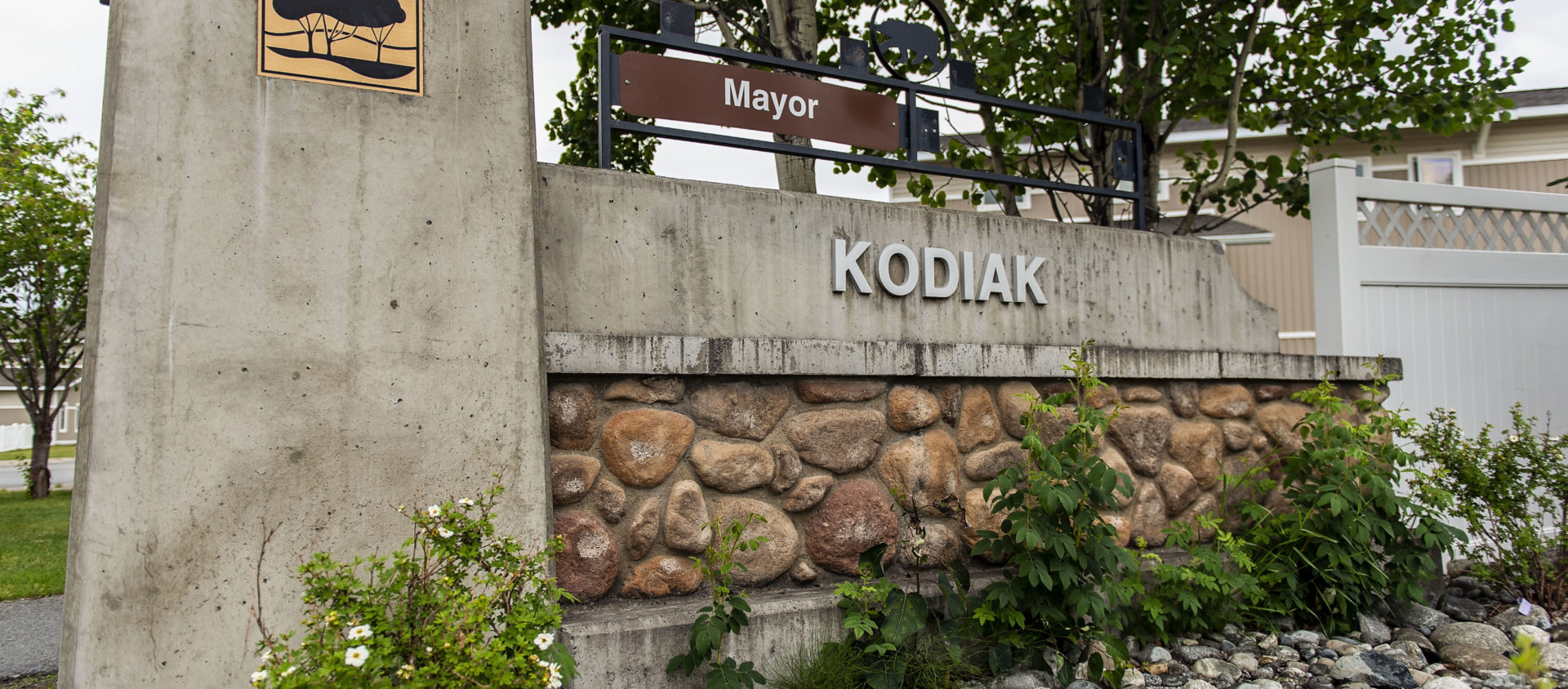 Kodiak neighborhood monument sign